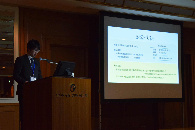 日本透析医学会4