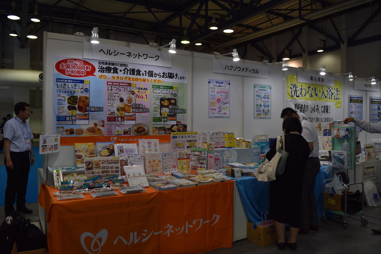 日本透析医学会10