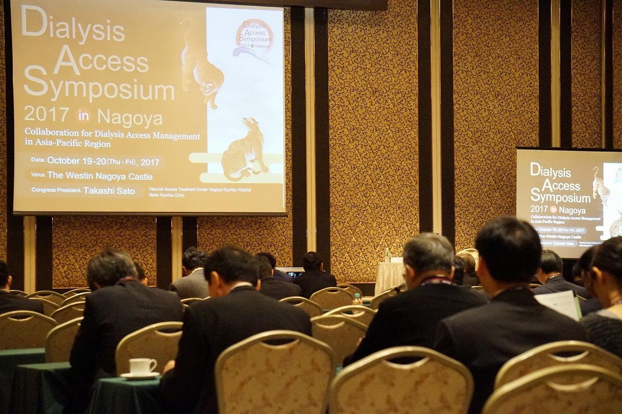 Dialysisaccess symposium2