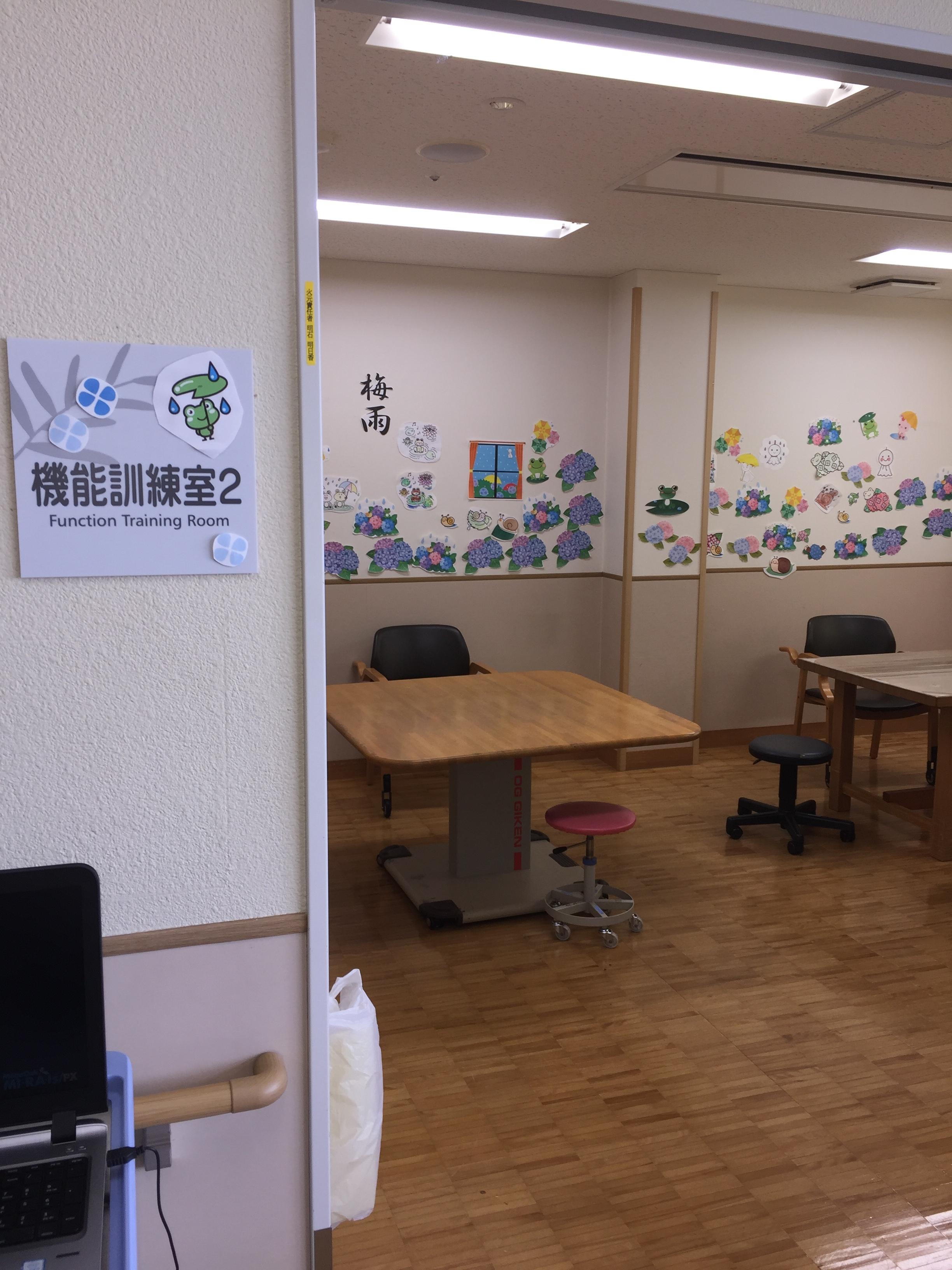 偕行会見学7