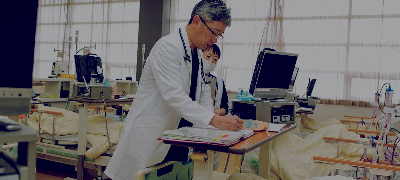 透析専門医