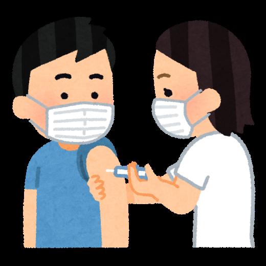 ワクチン1